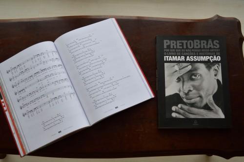 Itamar (3)